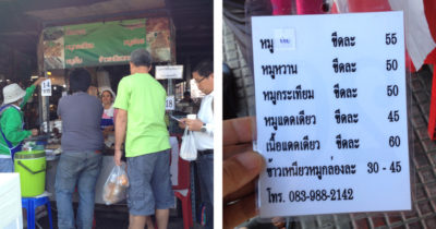 Queueing system can be applied everywhere like what this grilled pork food stall is doing. One side appears as queue card, with menu for making decision while waiting on the other side.